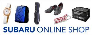 SUBARU ONLINE SHOP
