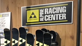 「FISCHER ALPINE RACING CENTER」