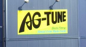 三重県桑名市 超マニアックスキー専門店「AG-TUNE」