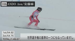 第97回全日本スキー選手権大会アルペン競技会 女子GSハイライト&インタビュー