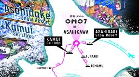 都市型ステイで「旅」を楽しむスキートリップ 旭川、スキー都市宣言「星野リゾート OMO7 旭川」