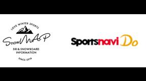 SnowMAP「YAHOO! JAPAN Sports navi DO」との連携をスタート!