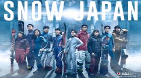 全日本スキー連盟(SAJ)2019-20シーズン強化指定選手発表