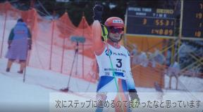 第97回全日本スキー選手権大会アルペン競技会  12/28(木)男女SLハイライト&インタビュー