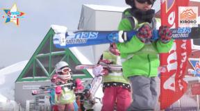 アニーキッズ スキーアカデミー inキロロスノーワールド