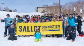 SALLOT SNOW FESTIVAL 2019 @志賀高原開催!