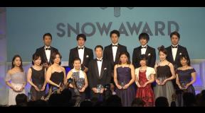 「SNOW AWARD 2019」最優秀選手は小林陵侑選手(土屋ホーム)が受賞