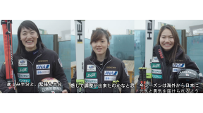 2019-20 FIS ALPINE WORLD CUP SÖLDEN 女子日本チームレース前interview