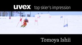 UVEX top skier's impression
