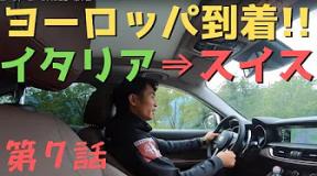 湯浅直樹YouTubeチャンネル「あすりーと ちゅーぶ ちゃんねる」vol.7