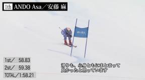 第98回全日本スキー選手権アルペン競技会 女子GSハイライト&インタビュー