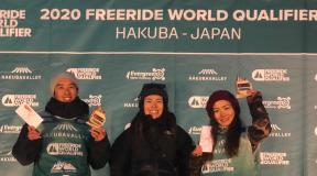 Freeride World Tour Hakuba JAPAN 2020