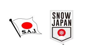 SAJ 2020-21 SNOW JAPAN強化指定選手発表