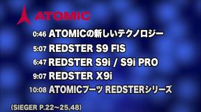 石井スポーツ「SIEGER」掲載注目モデル「ATOMIC」