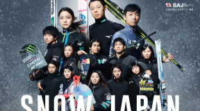 SAJ 2021 SNOW JAPAN キービジュアルteaser公開