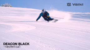Snow Gear Collection 2020 vol.2 VÖLKL「DEACON BLACK-technical」シリーズ