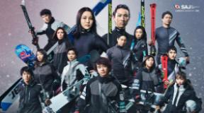 2020-21 SNOW JAPAN記者会見